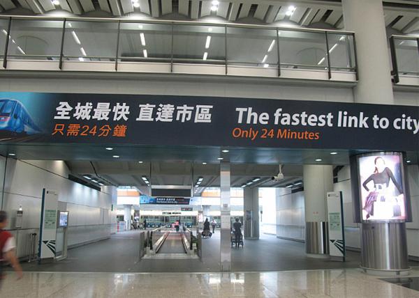 Image result for sân bay hồng kong6